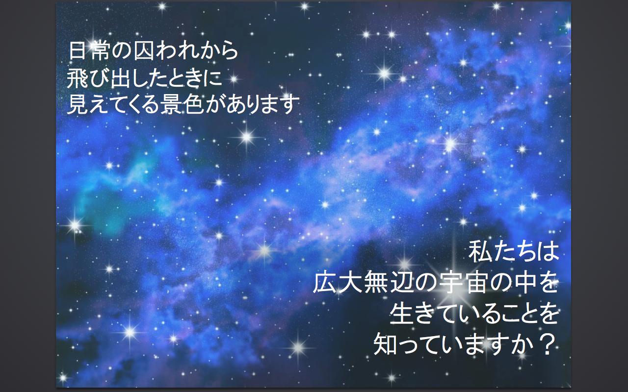 スクリーンショット 2015-12-08 0.46.56