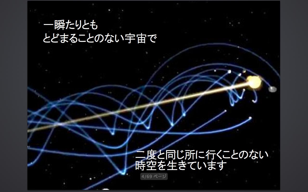 スクリーンショット 2015-12-08 0.46.58