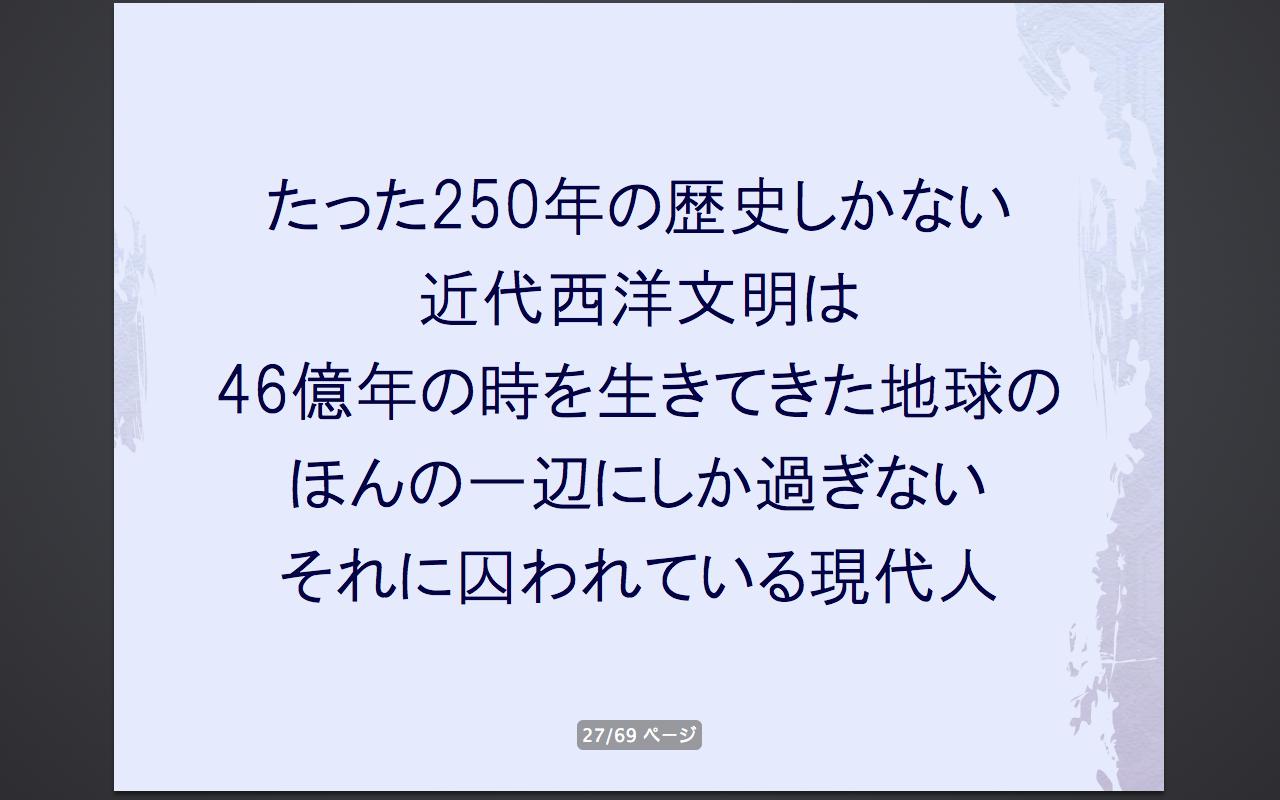 スクリーンショット 2015-12-08 0.47.39