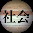 スクリーンショット 2015-12-19 14.32.59 3