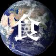 スクリーンショット 2015-12-19 14.37.32 2